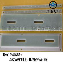 玻璃纖維層壓板 防靜電環氧板 FR4樹脂絕緣板 fr4板材 切割玻纖板