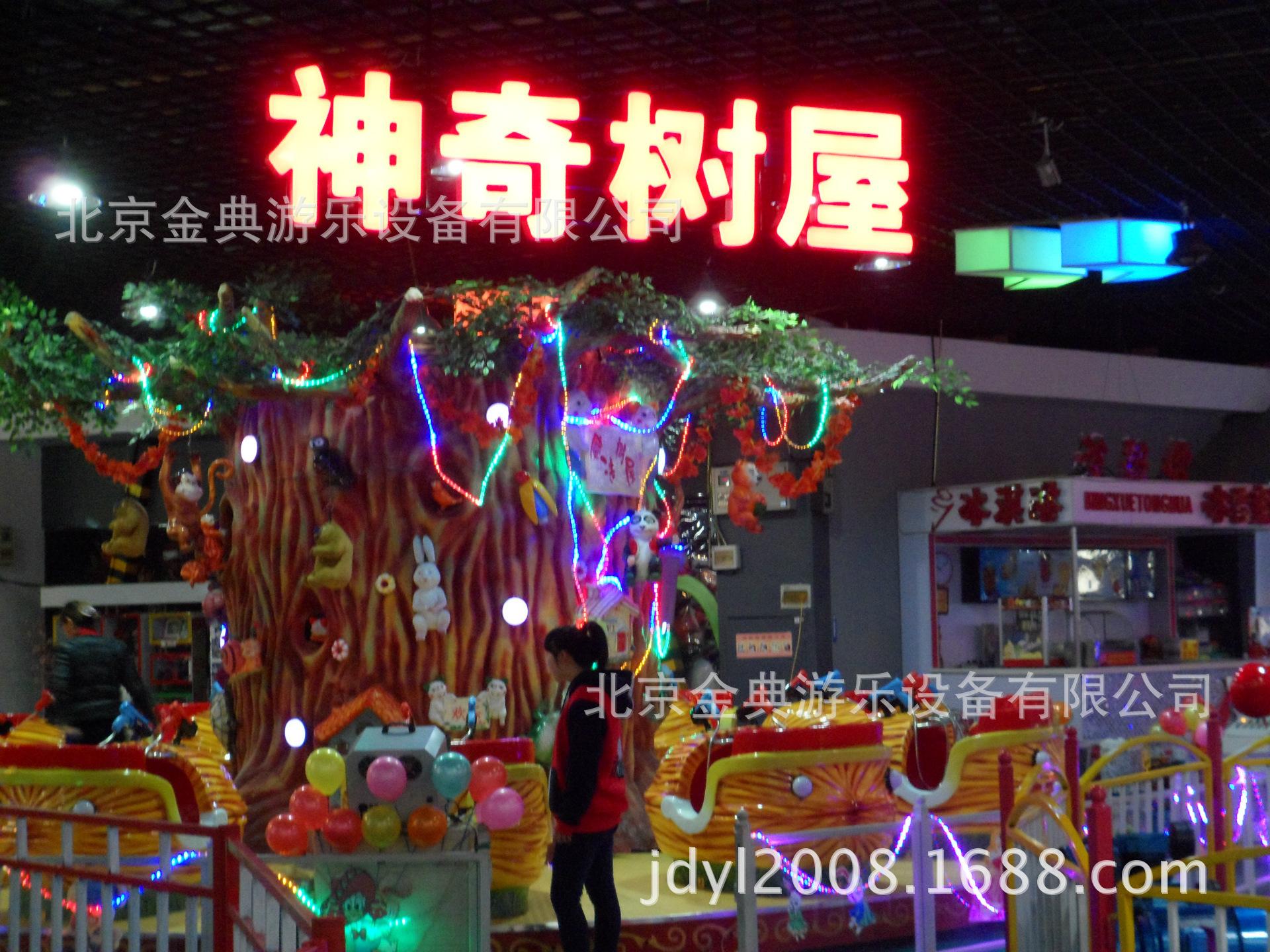 神奇树屋 北京游乐设备 儿童打靶游乐设备