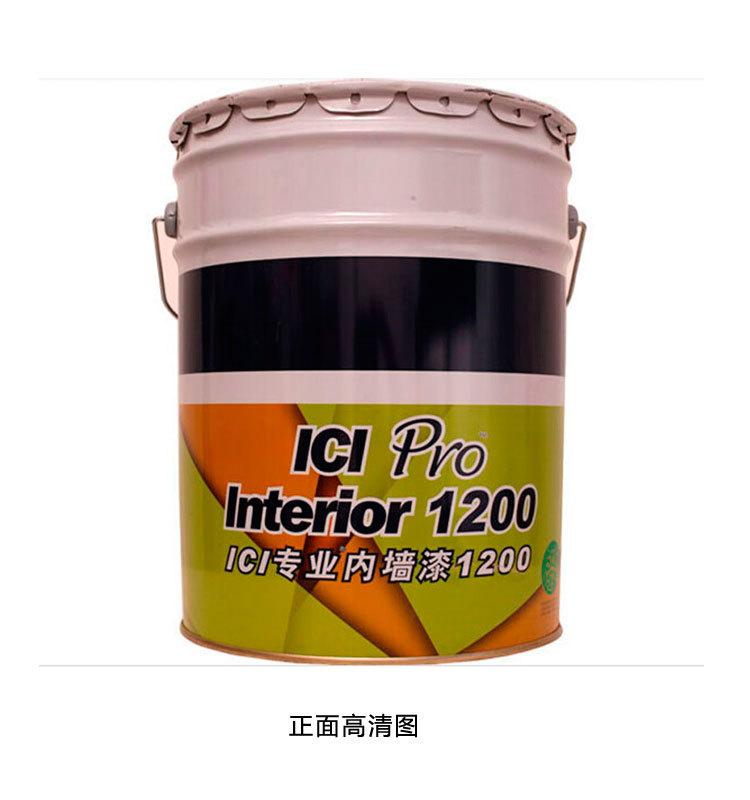 多乐士ICI专业内墙漆1200正面高清图