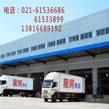 [推荐]上海到青岛莱西 平度物流公司 零担整车货运专线