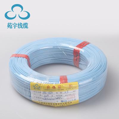 厂家直销AF-250 耐高温250度0.50氟塑料高温绝缘导线 航天用线
