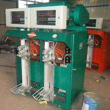 全自动 粉体包装机 干粉砂浆灌装机 石粉包装机 制造厂家生产销售