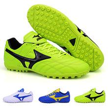 特价足球鞋男TF平底碎钉水泥地室内训练鞋人造草地长钉皮足