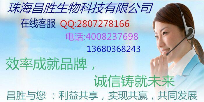 厂家现货供应优质原料药 头孢他啶72558-82-8