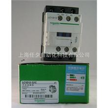 施耐德LC1D258M7C四极接触器,25A,220V,50/60Hz