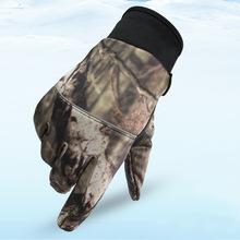2018冬秋冬?#20449;?#24335;迷彩骑行手套全指户外防滑保暖抓绒手套触摸屏