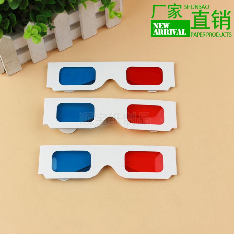 电影院偏光立体眼镜定做光分离3D红蓝眼镜批发纸质日食眼镜