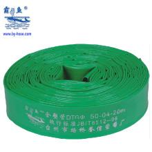 软化剂B3DF58AD-358