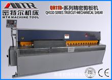 2米电动剪板机 QH11D-3.2X2000 剪板、折弯南通 小型裁板机/剪床