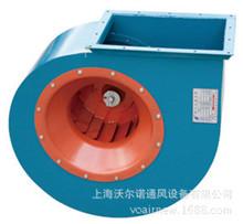 供應4-79風機除塵 離心排風機 4-79-6A離心風機