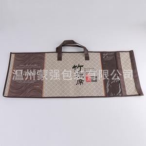 现货供应 优质竹凉席包装袋 环保家纺无纺布袋 热销