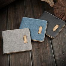 皮登堡正品帆布钱包 韩版男士超薄短款学生皮夹 时尚钱夹卡包