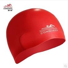 新款泳帽 男女防水大号护耳游泳帽成人硅胶泳帽护耳游泳帽
