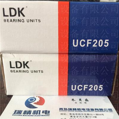 LDK带座轴承UCF205
