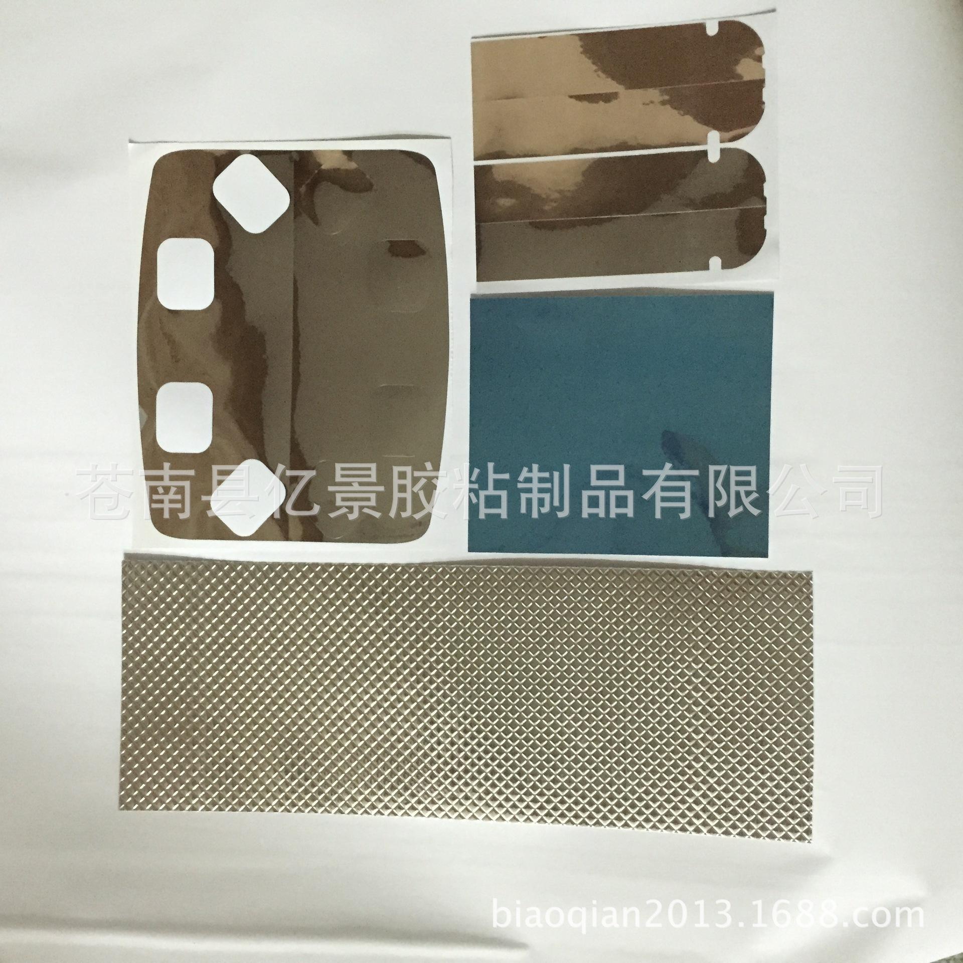 厂家生产10丝光银不干胶标签光疗机LED美甲灯光银标贴