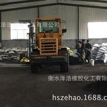 工业淀粉4552A-4552