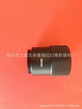 C-CS轉接環 鏡頭轉接圈 36mm接圈 攝像機接口轉換圈C/CS增距環