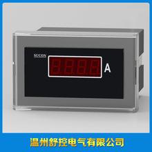 厂家供应 可调型直流数字电压表 SK962-CV-2电压测量仪表