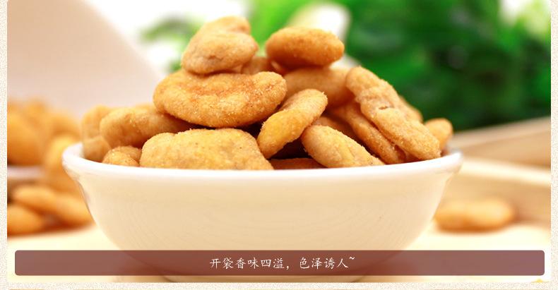 豆瓣详情_06