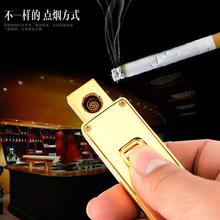 金条款4G内存U盘USB打火机 环保电子点烟器 充电打火机无声点烟
