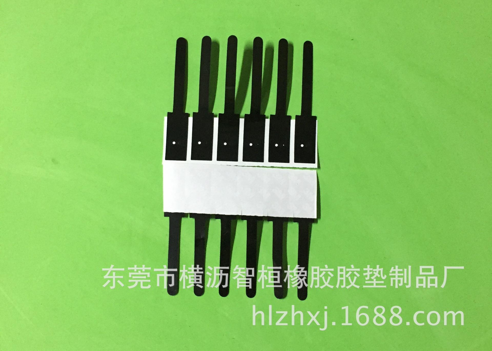 黑色PET电池拉片