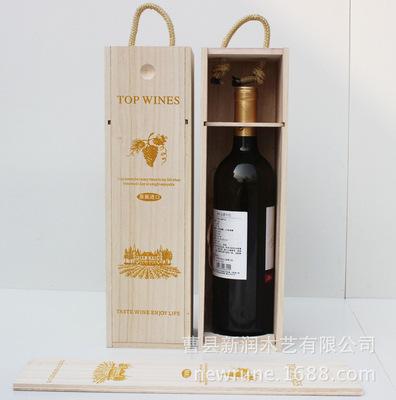 红酒木盒 木质酒盒定制 酒盒包装厂家定做批发 通用实木酒盒