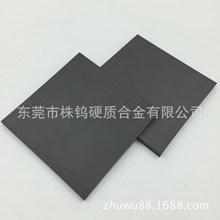 供應替代進口美國肯納鎢鋼CD650 株洲誠廠家生產硬質合金板材
