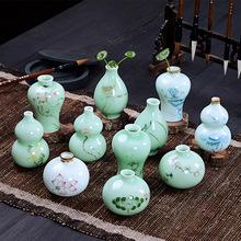 批发  陶瓷花瓶家居摆件创意水培花插办公室装饰花插陶瓷工艺品
