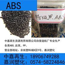 防蛀用品86BD-8645749