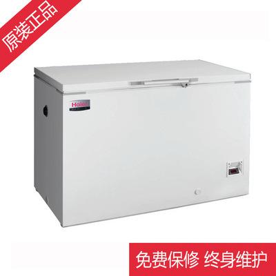 代理海尔-50℃低温保存箱,DW-50W255医用冷藏箱