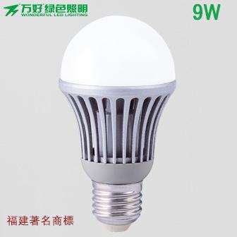 万好 A601 9W LED球泡灯 节能灯 E27 超亮大功率 5630贴片 现货