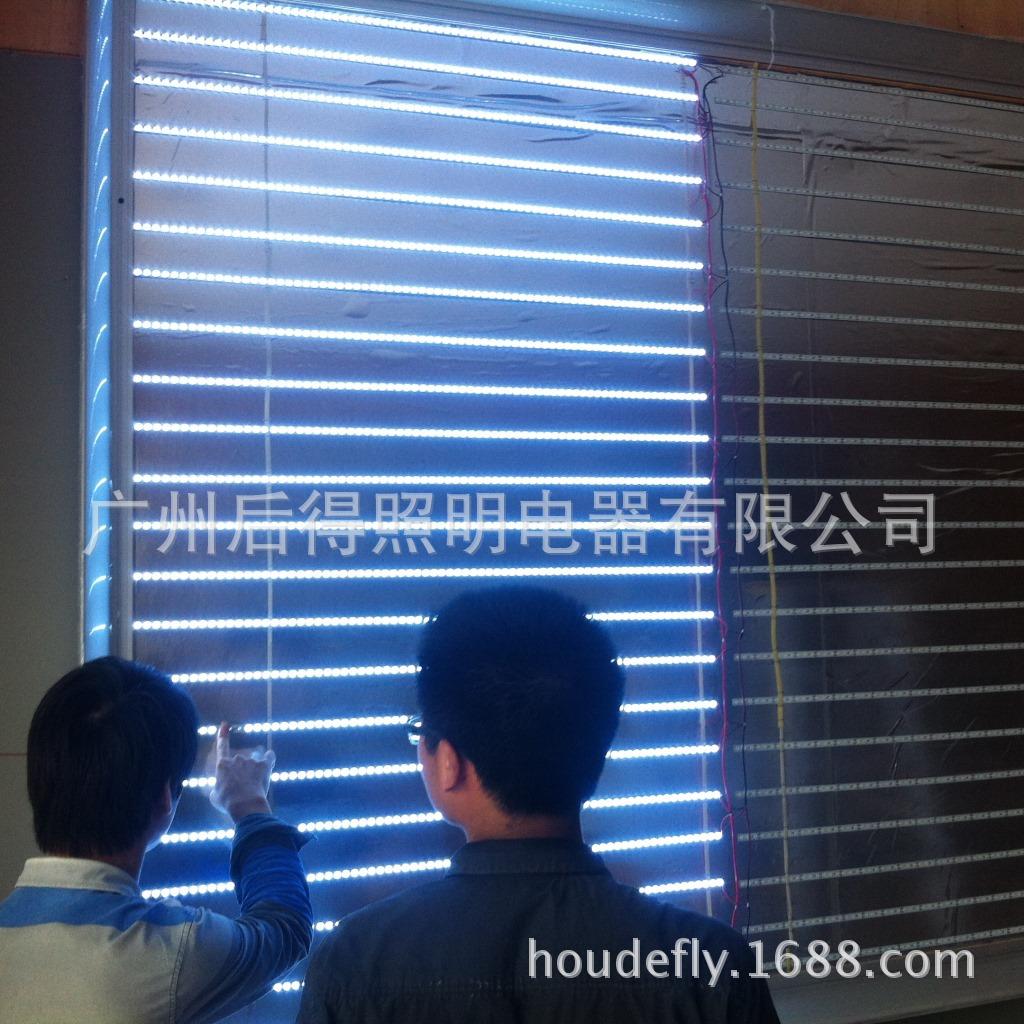 5630 super bright light box installation process