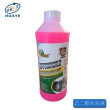 合成橡胶4CF-411896183