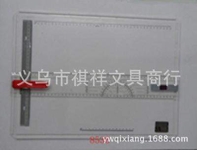 A3绘图板 专业绘图板 8536绘图模板 其他绘图板文具
