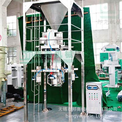 邦尧复合肥全自动吨袋包装秤包装机械工程