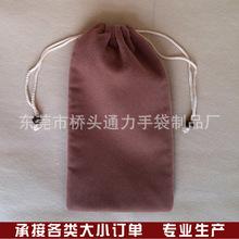 绒布袋 束口袋 杯套 手机 礼品 首饰绒布袋 定做订购生产大小订单