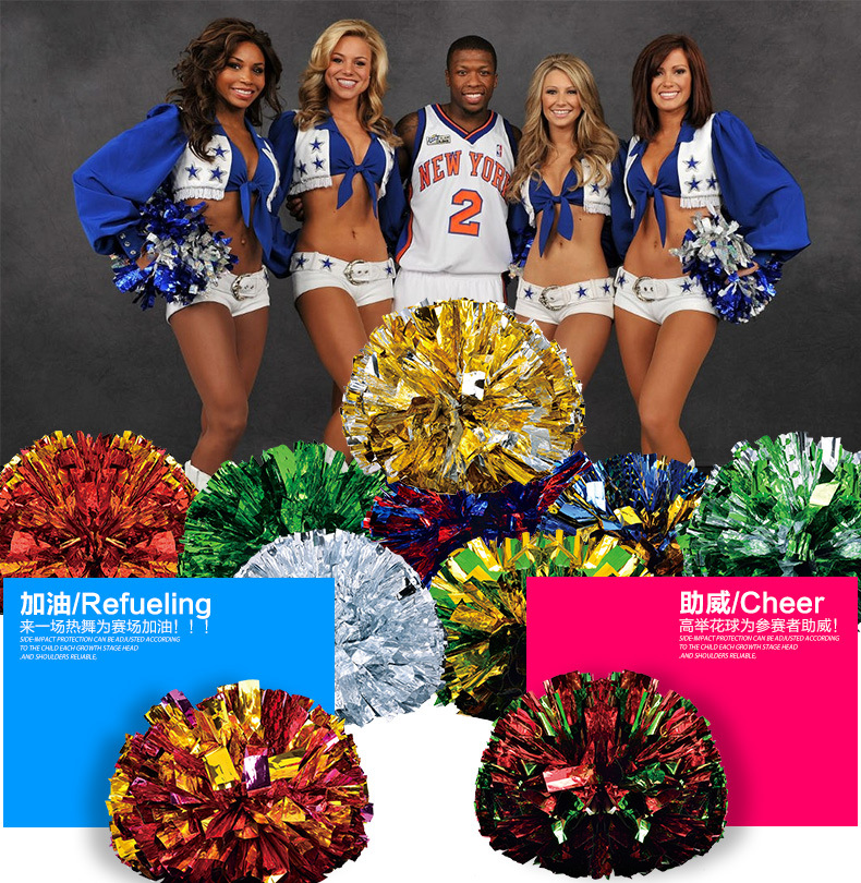 small cheer pom poms undefined