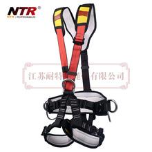 全身安全带ZYP-05五点式高空作业坠落防护攀岩锦纶