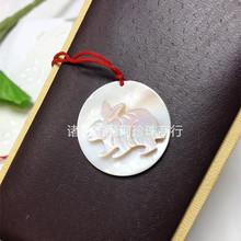 珍珠貝殼12生肖 彌勒佛 母貝吊墜 手工制作 廠家直銷 批發