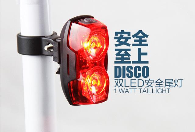 2230尾灯 自行车尾灯 警示灯 自行车前灯 青蛙灯 钢丝灯 风火轮