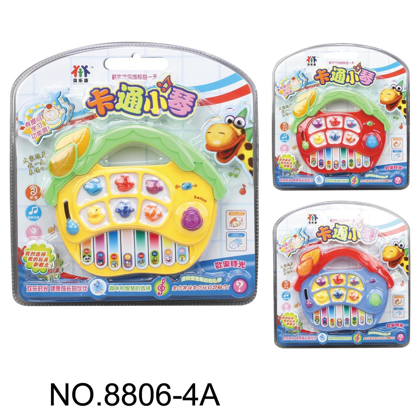 8806-4A苹果琴(双吸塑装)
