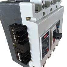 长期销售 CM1-400H/3310 400A带分励线圈脱扣器塑壳断路器