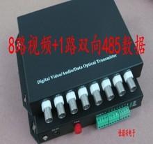 8路视频光端机+双向数据 RS485/232 防雷 20KM 1台 FC 视频加数据