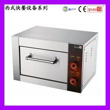 王子西廚單層烤箱 YXD-5A電焗爐 商用 電烤箱烤蛋撻烤雞翅 微波爐