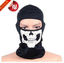 Amazon bán chạy nhất bộ sọ ấm áp mặt nạ gió lạnh len đôi dày CS chống khủng bố mũ hổ bay Mũ thể thao