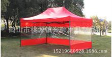 3×4.5三面米?#35813;?#22260;布广告帐篷印字摆摊折叠伸缩遮阳棚雨棚太阳伞