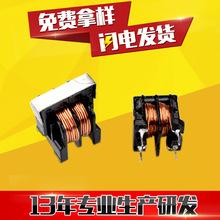 供应UU9.8,UU10.5滤波器,DK1203电源滤波器纯铜【批量起】