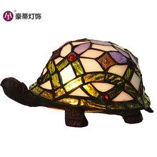 廠家直銷 蒂凡尼彩玻燈變色烏龜小夜燈藝術收藏家居裝飾燈具