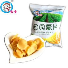 零食批发 休闲膨化食品雪童田园薯片 散装薯片 健康小零食包邮