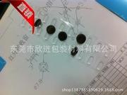 供应红外接收窗 有机玻璃制品 雕刻加工产品